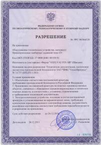 certification-4