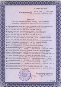 certification-6